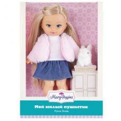 Кукла Элиза  Мой милый пушистик, 26см, зайка.