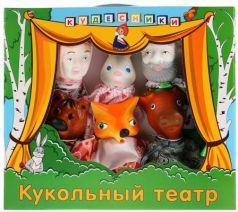 """КУКОЛЬНЫЙ ТЕАТР """"СОЛОМЕННЫЙ БЫЧОК"""" в кор.3шт"""