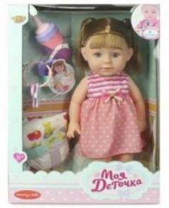 Кукла Наша Игрушка Моя деточка 35 см поющая писающая говорящая