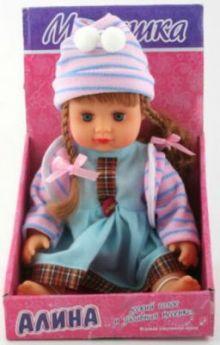 Кукла Алина с косичками в шапочке, 22 см, рюкзак