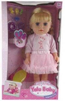 Кукла Sister, с аксессуарами, 40 см