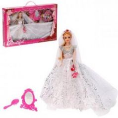 Кукла Наша Игрушка Карина в свадебном платье