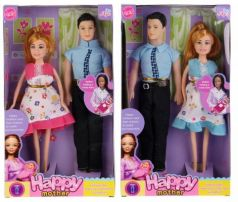Кукла Shantou Кукла 29см беременная (съемный живот) + муж + младенец 29 см