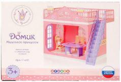 """Домик для кукол Огонек """"Маленькая принцесса"""""""