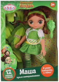 Кукла Карапуз Маша 33 см со звуком