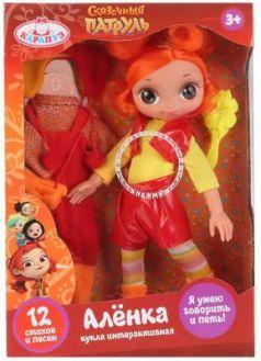 Кукла Карапуз Аленка 33 см со звуком