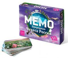 Настольная игра Нескучные игры карточная ПРИРОДНЫЕ ЧУДЕСА РОССИИ