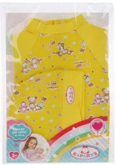 """Одежда для кукол """"Карапуз"""" 40-42см, желтый комбинезон с шапочкой """"зверята"""" в пак. в кор.100шт"""