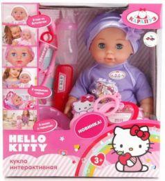 "Кукла Карапуз ""Hello Kitty"" 30 см писающая пьющая в ассортименте"