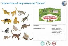Набор из 12-и животных NC01-2 в пак. (русс. уп.) в кор.2*96наб