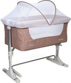 Кроватка-люлька 3-в-1 Jetem Beside (beige)