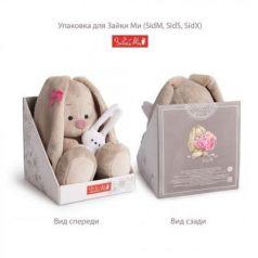 Мягкая игрушка зайка BUDI BASA Зайка Ми c розовым цветком искусственный мех 15 см