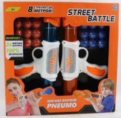 1toy Street Battle игр оружие с мягкими шариками (в компл. 2 пист., 24 шар. 2,8 см), короб.
