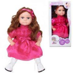 Кукла 1toy Алё, Лёля! говорящая