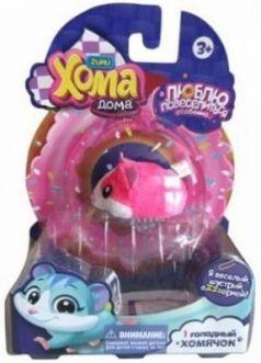 """Хома Дома"" 1 хомячок розовый, хомячок 5х3,2х3 см, размер упак 17х12х5,1"