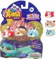 """""""Хома Дома"""" 3 хомячка (красный, коричневый,голубой), хомячок 5х3,2х3 см, размер упак 22х20х4,5"""