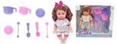 Кукла 27см., звук, с аксес. 8предм., бат.3*AG13 вх.в комп., кор.