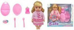 Кукла 27см., звук, с аксес. 6предм., бат.3*AG13 вх.в комп., кор.