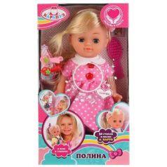 Кукла Карапуз Полина 25 см поющая говорящая