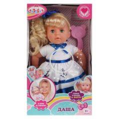 Кукла Карапуз Даша 30 см поющая говорящая
