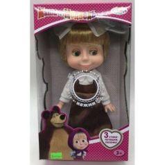 Кукла Карапуз Маша-школьница 25 см поющая говорящая