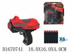 Оружие Shantou красный черный