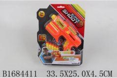 Оружие Shantou оранжевый