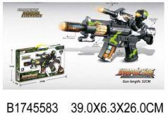 Оружие Shantou