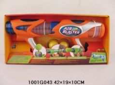 Оружие Shantou 10889 оранжевый