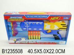 Оружие Shantou голубой желтый
