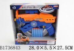 Оружие Shantou оранжевый синий