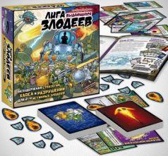 Настольная игра Правильные игры стратегическая Лига выдающихся злодеев 46-01-01