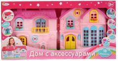 Домик для кукол ИГРАЕМ ВМЕСТЕ Дом для кукол