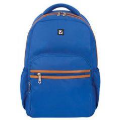 Рюкзак ручка для переноски BRAUBERG Стоун 27 л синий