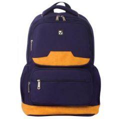 Рюкзак ручка для переноски BRAUBERG Бронкс 27 л синий