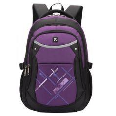 Рюкзак ручка для переноски BRAUBERG Мамба 30 л фиолетовый