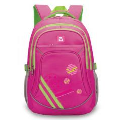 Рюкзак ручка для переноски BRAUBERG Роуз 30 л розовый