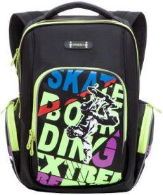 """Рюкзак с анатомической спинкой GRIZZLY """"Скейтборд"""" 22 л разноцветный"""