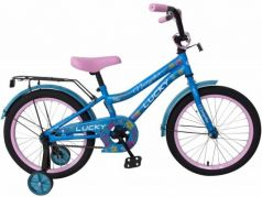 """Велосипед Navigator LUCKY 16"""" разноцветный ВН16133"""