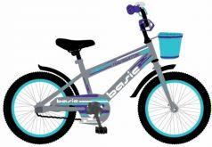 """Велосипед Navigator Basic 20"""" серо-голубой ВН20184"""