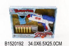 Оружие best toys Оружие с резиновыми пулями