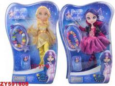 """Кукла """"Волшебница"""" с аксессуарами, шарнирные руки и ноги, высота 27 см., в/к 12*31*6 см"""