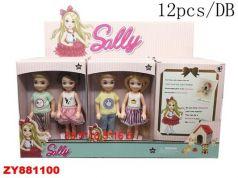 Кукла SARIEL Кукла