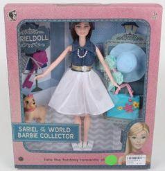 Кукла с аксессуарами и питомцем, в/к 28,5*7*33 см