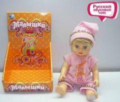 Кукла AV505B2 с музыкальным руссифиц. чипом, в/к 15*14*22,5 см