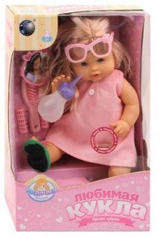 Кукла Любимая Радочка 43 см со звуком