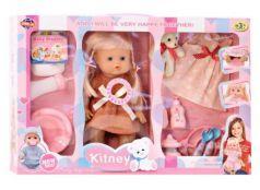 Кукла Любимая Кукла