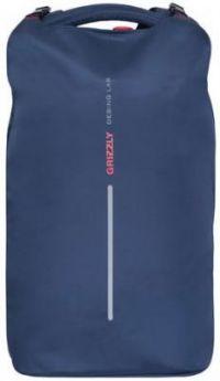 Рюкзак GRIZZLY универсальный, синий, 27х44х17 см, RQ-916-1/2