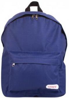 """Рюкзак ручка для переноски STAFF """"Стрит"""" 15 л темно-синий"""