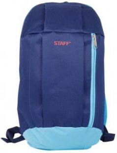 "Рюкзак ручка для переноски STAFF ""Air"" 10 л синий голубой"
